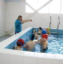 Справка в бассейн форма 1 купить в Ивантеевке